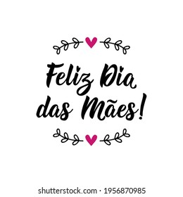Happy Mother's Day in Portuguese. Holiday lettering. Ink illustration. Modern brush calligraphy. Feliz dia das Maes.