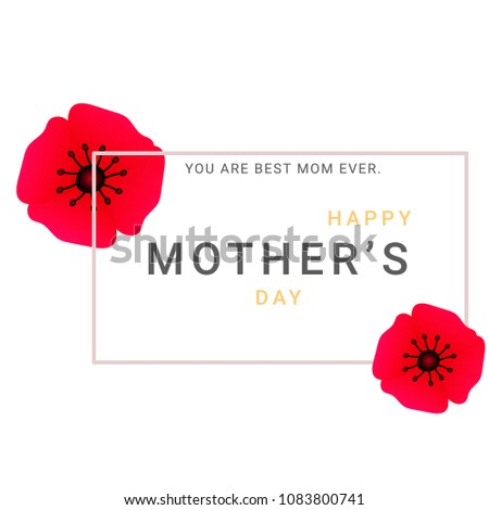 Happy Mothers Day Template Card Wallpaper Stock Vector (Royalty Free ...