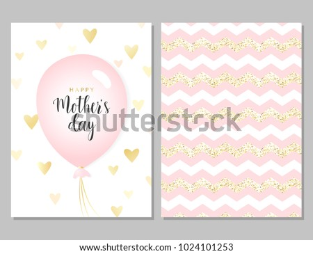 Happy Mothers Day Template Cards Set Stock Vector (Royalty Free ...