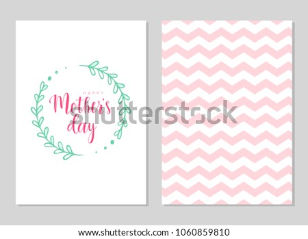 Happy mothers day template cards set stock vector royalty free happy mothers day template cards set vector greeting card with round floral frame and text m4hsunfo