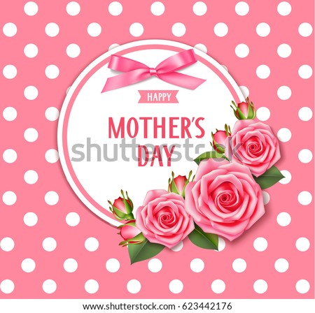 happy mothers day template your design stock vector royalty free
