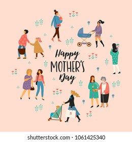 Happy Mothers Day. Vector illustration with women and children. Design element for card, poster, banner, and other use.