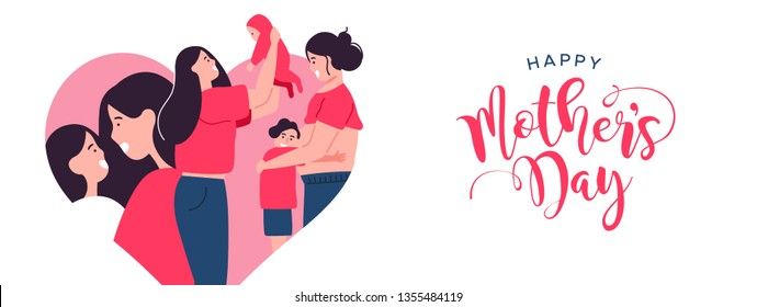 Happy Mothers Day web banner illustration for special family holiday. Mom with children, baby and pregnant mother inside heart shape.