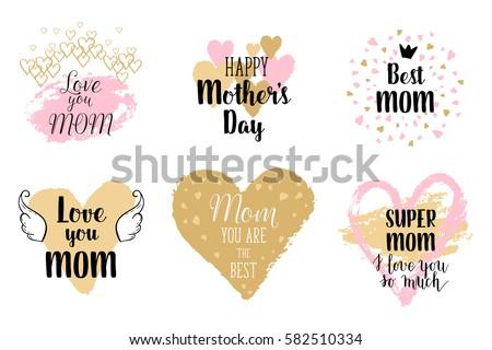 Happy Motherss Day Love You Much Stockvector Rechtenvrij 582510334