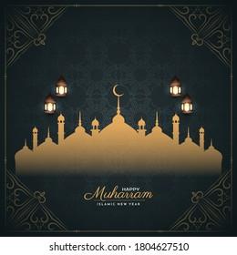 Happy Muharram background design with mosque