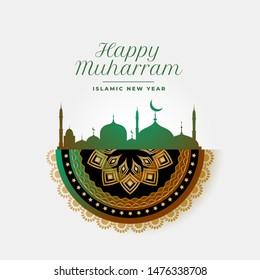 happy muharram background with islamic decoration design