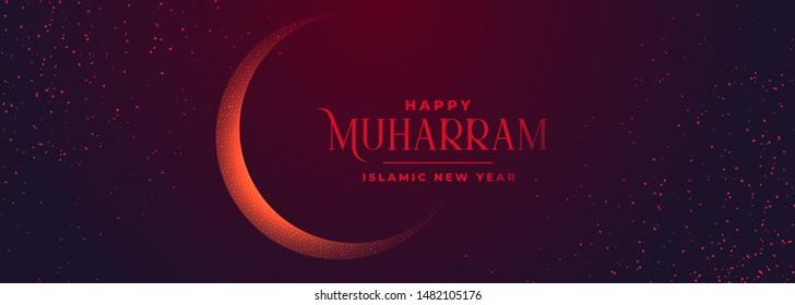 happy muharram festival banner for islamic new year