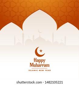 happy muharram islamic background design