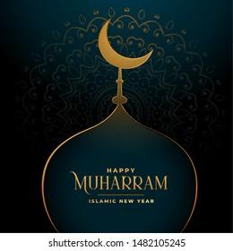 happy muharram islamic festival greeting design background