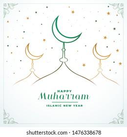 happy muharram and islamic new year white background