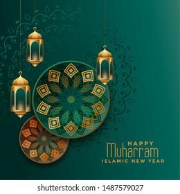 happy muharram islamic new year greeting background design