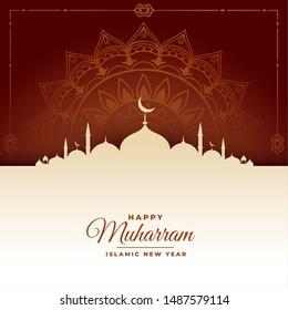 happy muharram islamic new year festival background