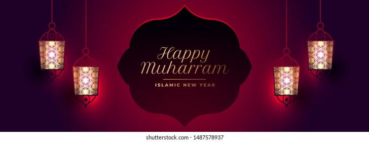 happy muharram muslim festival islamic banner design