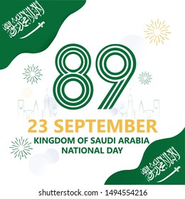 Happy National day 89th the kingdom of saudi arabia simple logo type design banner, postage or postcard with flag national background vector illustration