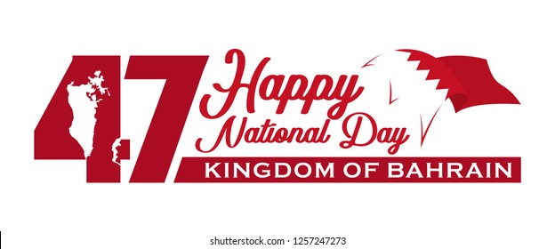Happy National Day. Kingdom of Bahrain. 16 December. Skyline and The Flag. Vector Illustration. Eps 10.