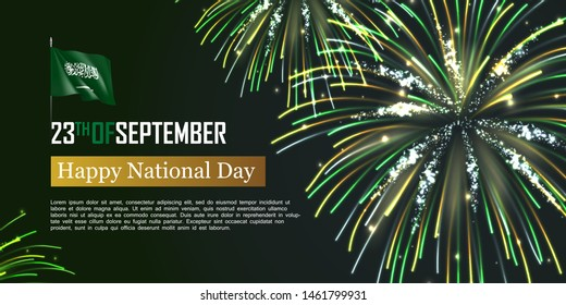 Happy national day of Kingdom of Saudi Arabia. Horizontal web banner vector design with realistic dazzling display of fireworks. Patriotic holiday and traditional festival celebrated 23th of September