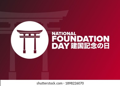 Happy National Foundation Day. Japan. February 11. Inscription Foundation Day in Japanese. Template for background, banner, card, poster with text inscription. Vector EPS10 illustration