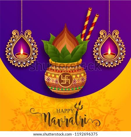 Happy navratri festival card