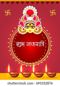 Happy Navratri Festival, design background.