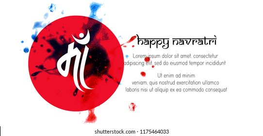 Happy Navratri ( Indian Festival ) Editable colorful vector design