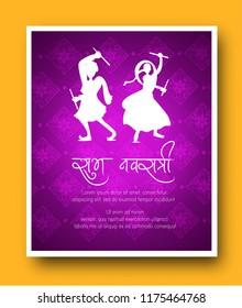 Happy Navratri ( Indian Festival ) Editable colorful vector on dandiya night and garba special
