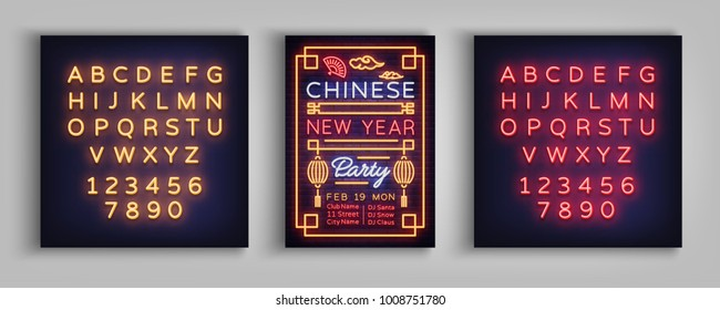 Happy new Chinese year 2018 party poster. Neon sign, bright poster, bright banner, night neon sign, invitation, postcard. Design party invitation template. Vector illustration. Editing text neon sign