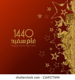 Happy new Hijri Islamic year 1440, happy new year for all Muslim community. the Arabic text means : happy new Hijra year 1440
