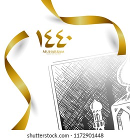 Happy New Hijri Islamic year 1440, September 2018. Happy new year for all Muslim community. Vector of Islamic Illustration Background .