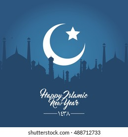 happy new Hijri year 1438, happy new year for all Muslim community. Happy Islamic New Year. Vector Illustration. Suitable for greeting card, poster and banner.