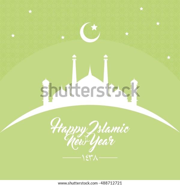 Happy New Hijri Year 1438 Happy Stock Vector (Royalty Free