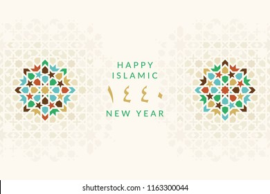 Happy New Hijri Year 1440. Vector holiday card with calligraphy for muslim celebration. Islamic illustration for gift certificates, banners. Pattern in Eastern style.