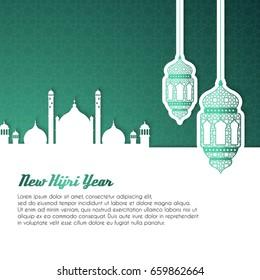 Muslim new year images stock photos vectors shutterstock happy new hijri year happy new year for all muslim community islamic new year m4hsunfo