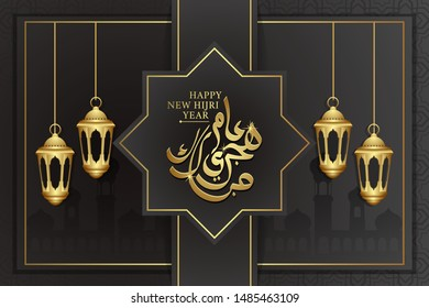 Happy new hijri year background in elegant black and gold