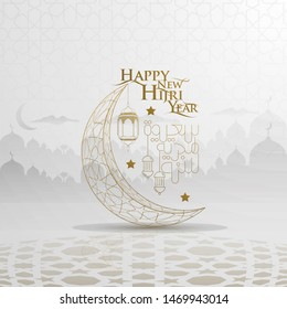 Happy New Hijri Year Beautiful Greeting  Vector design with Glowing Gold moon, morrocan pattern, mosque and islamic calligraphy for background, greeting card, banner and illustration