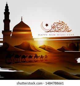 Happy New hijri Year greeting islamic illustration vector design with arabian traveller on camel and arabic calligraphy. Translation of text : hopefully every year is in good condition