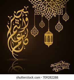 Happy new hijri year greeting background muslim community