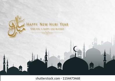 Happy New Hijri year islamic background