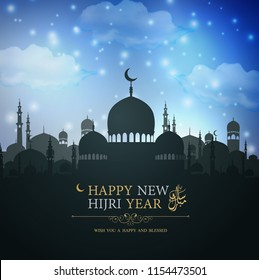 Happy New Hijri year islamic background