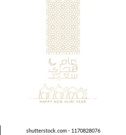 Happy New Hijri Year islamic greeting line geometric pattern and arabic calligraphy with arabian traveller on camel illustration