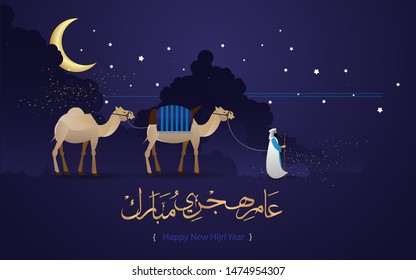 happy new Hijri year, Happy Islamic New Year. Arabic landscape illustration with arabian and camel, can use for, landing page, template, ui, web, mobile app, poster, banner, flyer, background