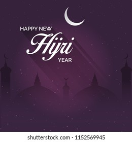 Happy new hijri year poster, wallpaper, flyer and card design illustration. vector illustration of hijri year.
