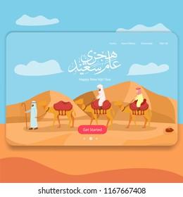 Happy New Islamic Hijri Year, Web Landing Page Illustration Template Design - Translation of The Text : Happy Islamic New Year