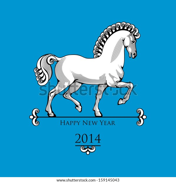 Happy New Year Horse Images 77