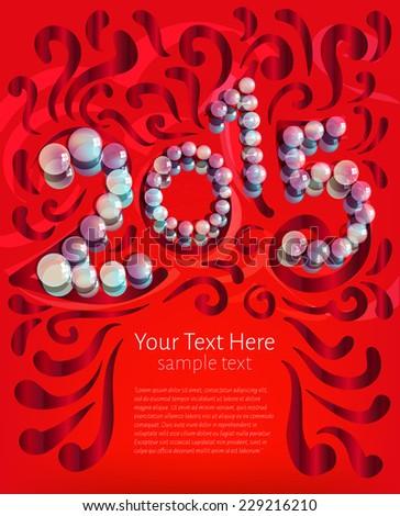 Happy New Year 2015 Stock Vector (Royalty Free) 229216210