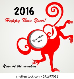 Happy new year 2016! Year of the Monkey. Photo Frame. Vector Illustration
