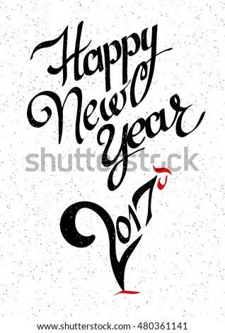 Happy New Year 2017 Creative Greeting Stock Vector Royalty Free