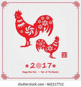 """Happy new year 2017 greeting card with two rooster vector illustration gold rooster / Chinese calligraphy red stamp Translation: """"Lucky"""""""