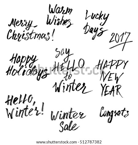 Happy New Year 2017 Merry Christmas Stock Vector (Royalty Free ...