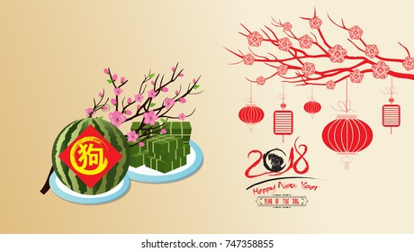 Happy new year 2018 banner. Year of the dog (hieroglyph: Dog)