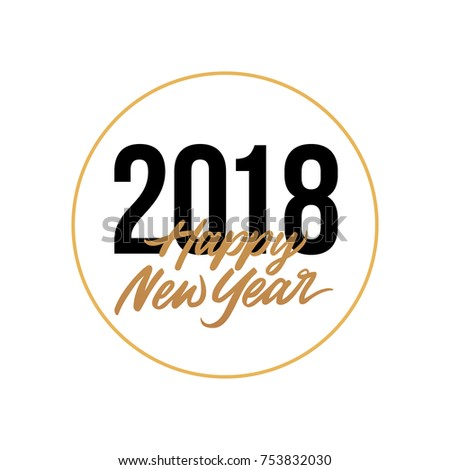 happy new year 2018 card template design with royal golden text and circle ring element